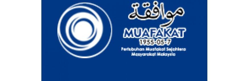 Pertubuhan Muafakat Sejahtera Masyarakat Malaysia (MUAFAKAT)