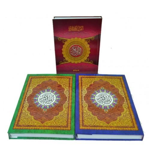 Al-Quran Simili